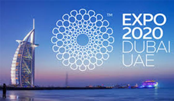 Javni poziv za kandidovanje proizvoda za Expo 2020 Dubai